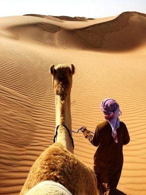 Viajar a Omán con Viajes Nakara