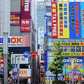 VIAJE A JAPON: Esencias de Japon