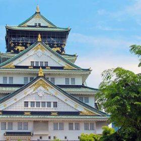 VIAJE A JAPON: Lo mejor de Japon