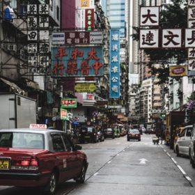 VIAJE A CHINA: CHINA BASICA