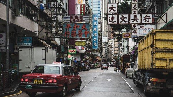 VIAJE A CHINA: CHINA BASICA I