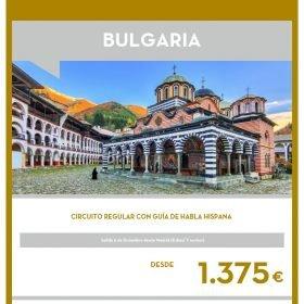 VIAJE A BULGARIA: Circuito en el Puente de Diciembre